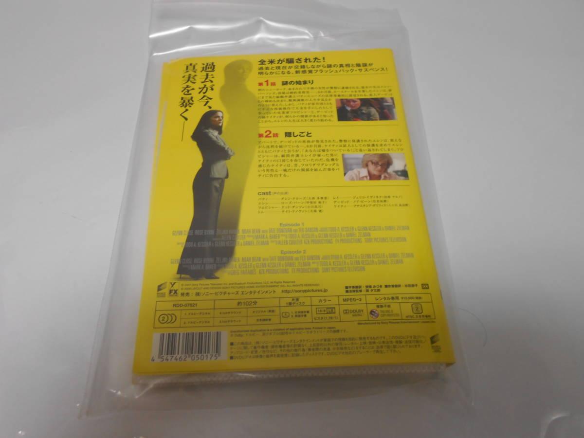レンタル版ダメージ シーズン1全6巻