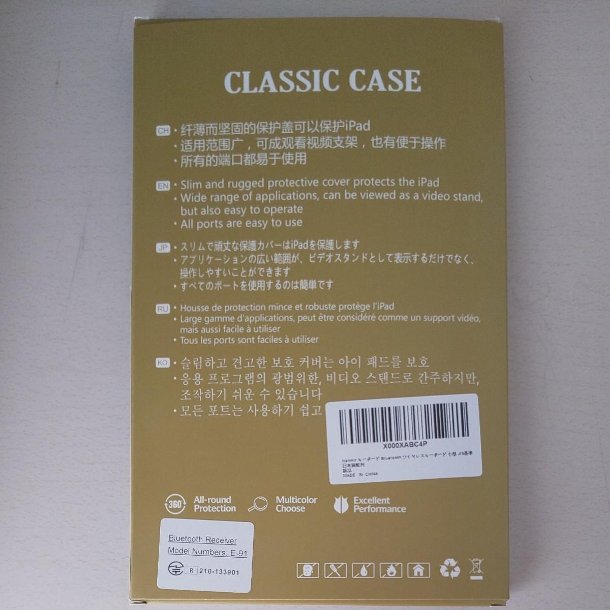 Hanmir キーボード Bluetooth ワイヤレスキーボード 小型 JIS基準日本語配列