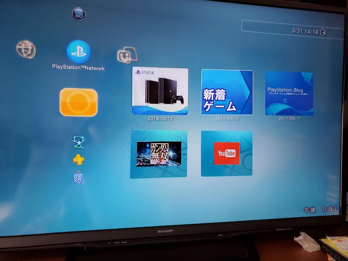 PlayStation3 CECH-2500B プレイステーション3 本体