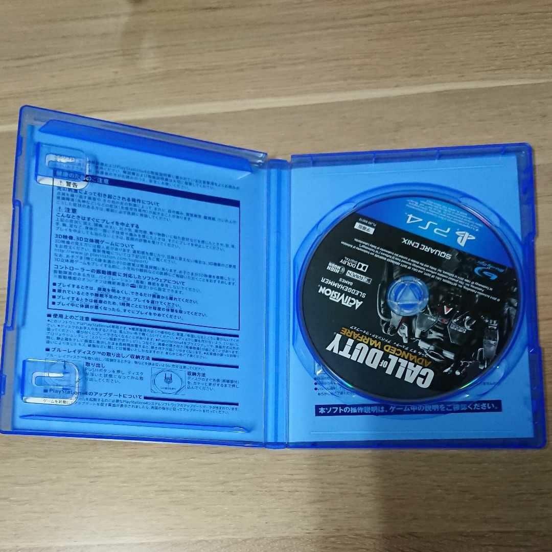 PS4 コールオブデューティアドバンスド・ウォーフェア