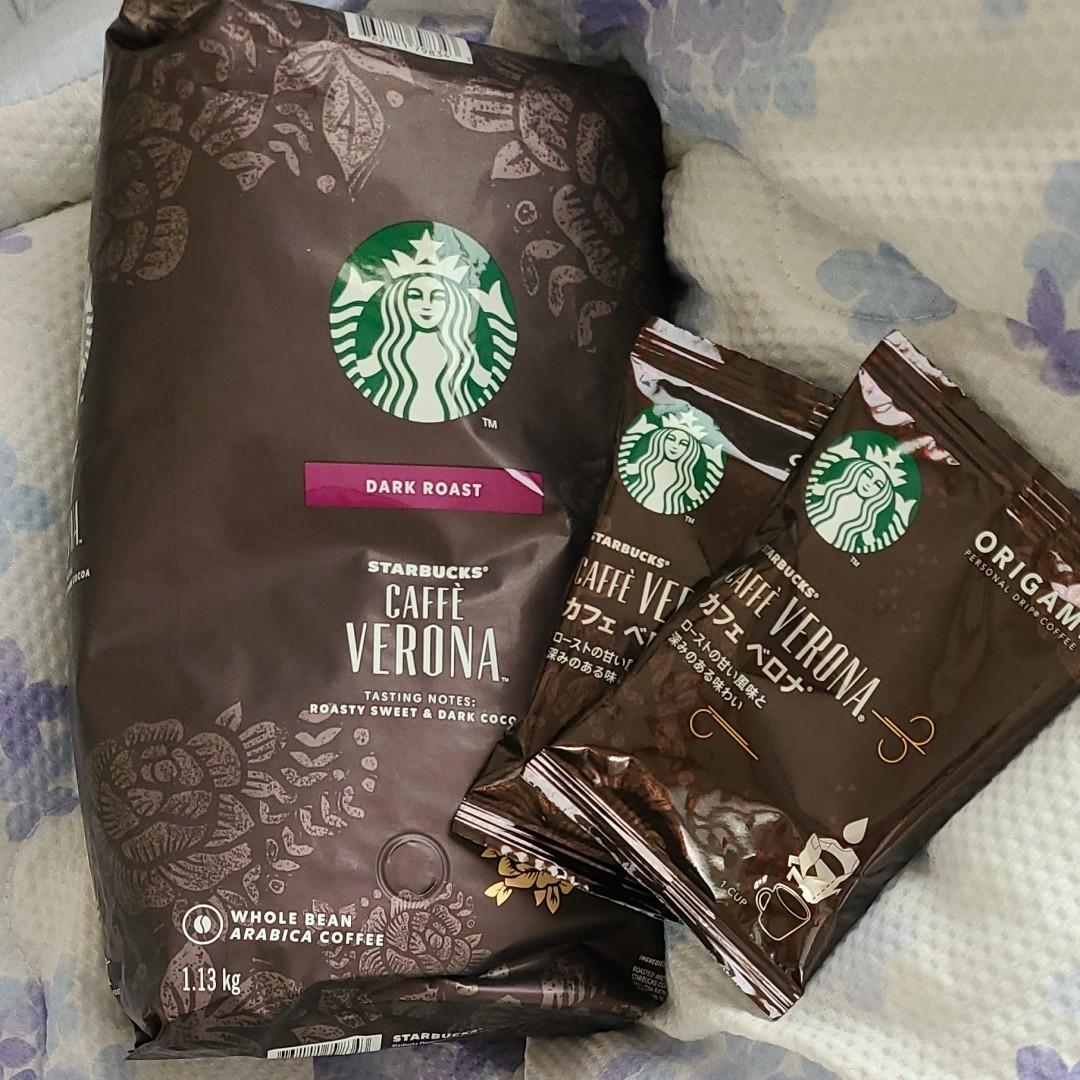 スターバックス スタバ コーヒー豆 カフェベロナ コーヒー