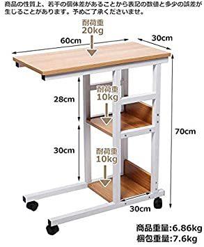 【新品未使用】ウォールナット幅60×奥行30×高さ70cmナイトテーブルソファサイドベッドサイドテーブルサイドテーブル_画像6