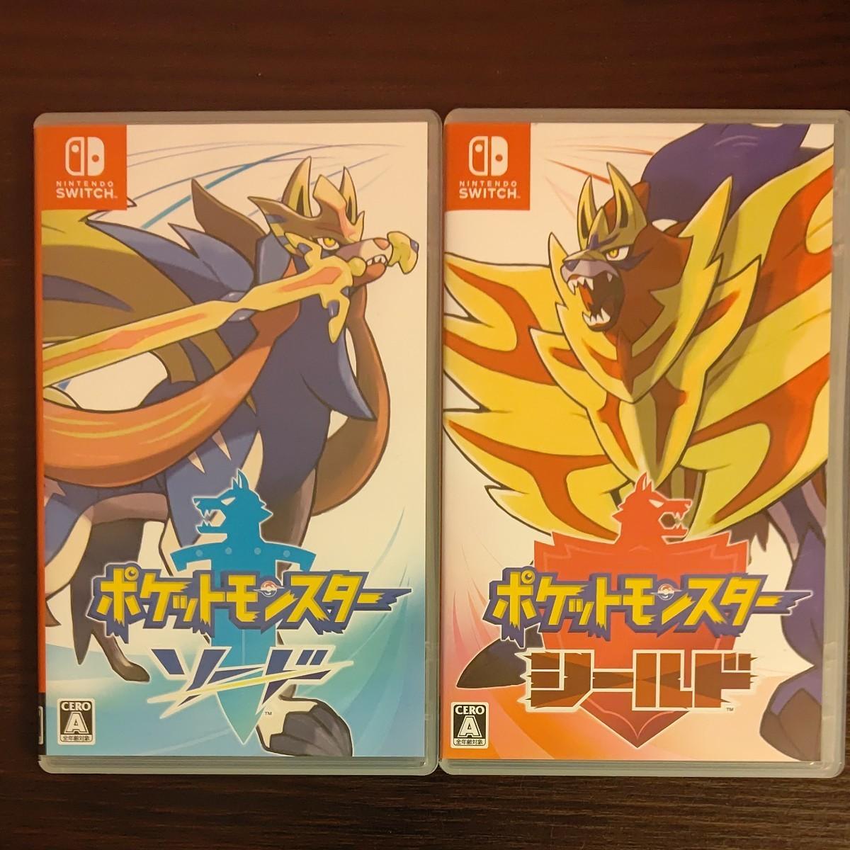 ポケットモンスター ソードシールド  Nintendo Switch