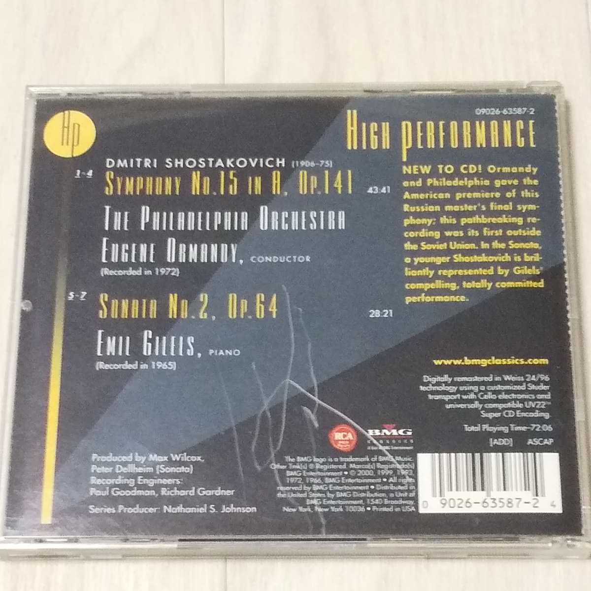 オーマンディ、ギレリス ショスタコーヴィチ 交響曲第15番、ピアノソナタ第2番_画像2
