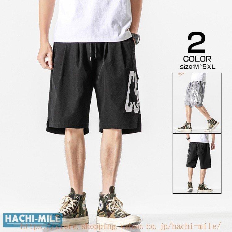 ショートパンツ メンズ シンプル プリント ハーフパンツ ショートパンツ メンズ シンプル プリント カジュアル ハーフパンツ 短パン 五分