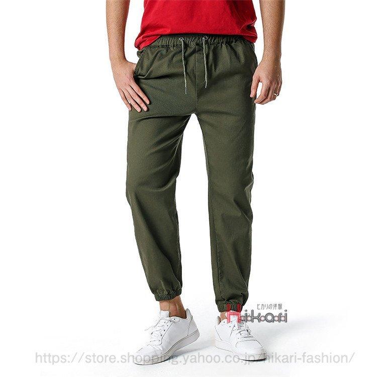 ジョガーパンツ メンズ パンツ 無地 シンプル 運動着 ジョガーパンツ メンズ 裾リブパンツ イージーパンツ 無地 ウエストゴム カジュアル