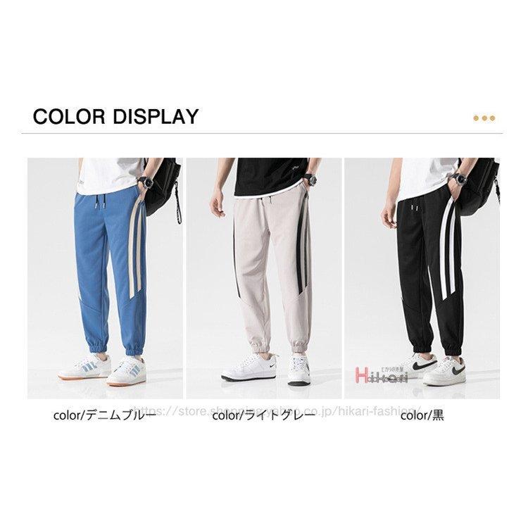 ジョガーパンツ メンズ カジュアル パンツ リブパンツ ジョガーパンツ メンズ イージーパンツ ボトムス ロングパンツ サイドライン ウエス