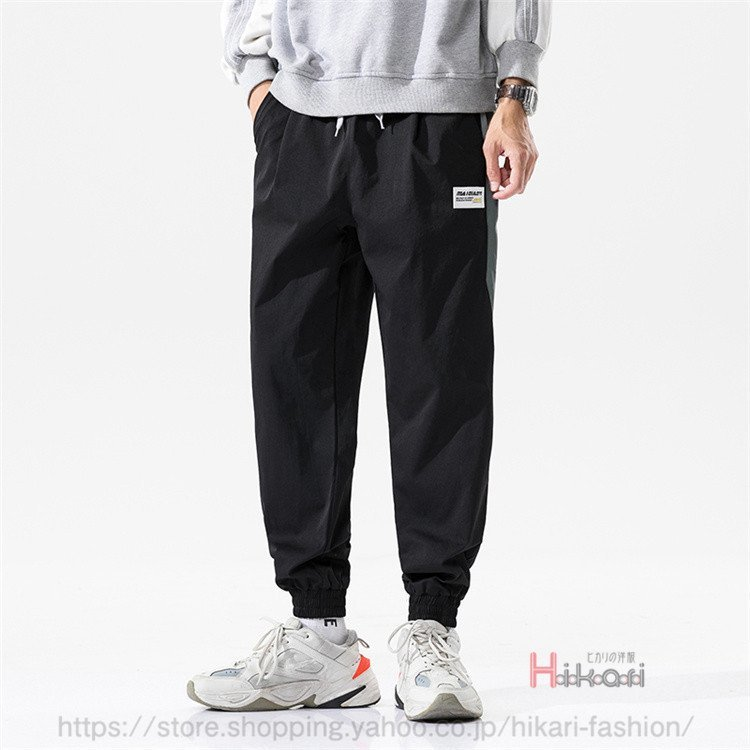 ジョガーパンツ メンズ リブパンツ カジュアル 運動 ジョガーパンツ メンズ テーパードパンツ イージーパンツ ウエストゴム 春服 黒 グレ