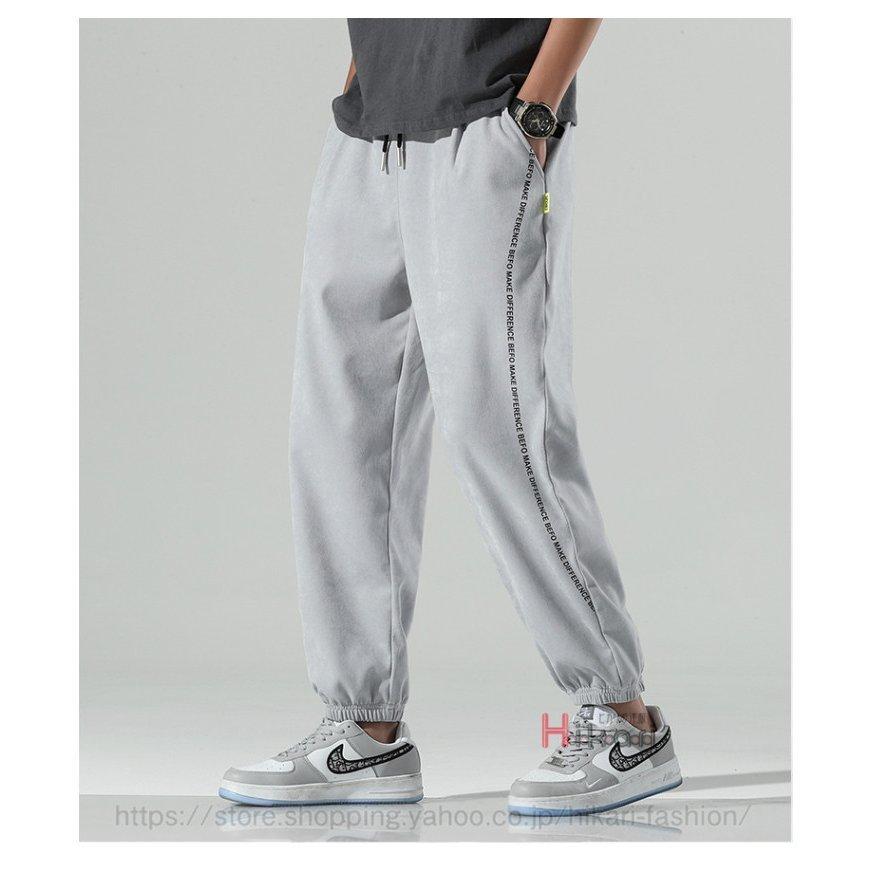 ジョガーパンツ メンズ カジュアルパンツ リブパンツ ジョガーパンツ メンズ イージーパンツ ロングパンツ ランニング スポーツ カジュア