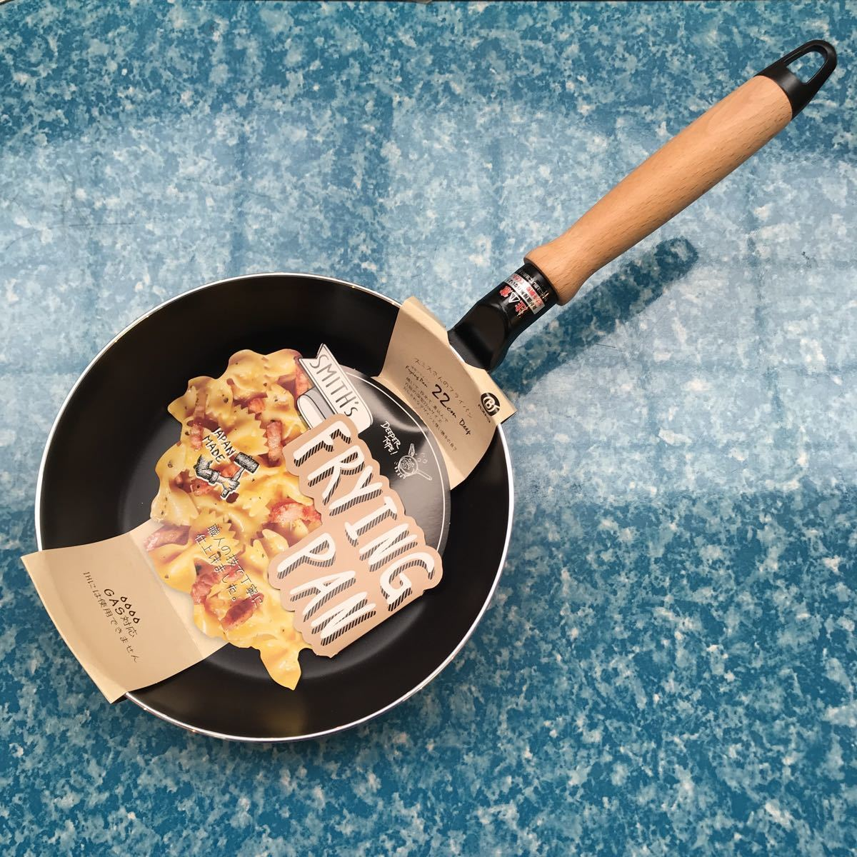 ★送料無料★谷口金属日本製スミスさんの深型フライパン22cmガス火用