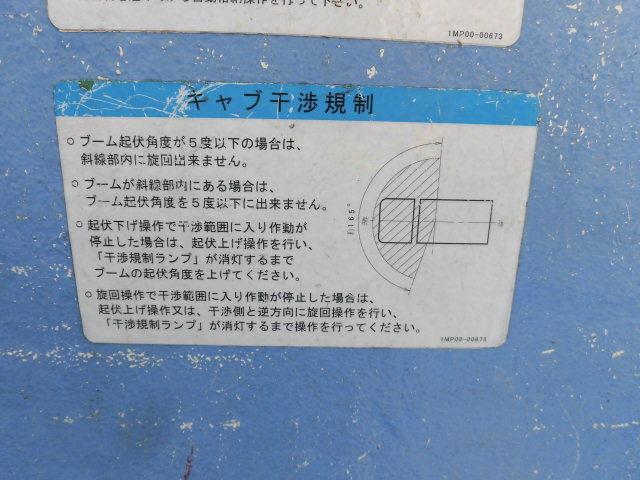 ★94 高所作業車用 FRP バケット 若干割れ有り ジャンク 売切 福山通運様 発送可能★_画像9