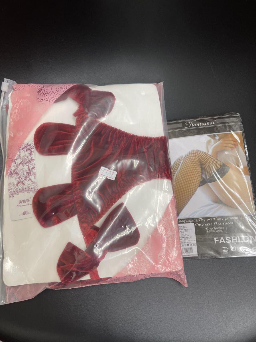 コスプレ衣装 バニーガール コスチューム うさぎ尻尾 もふもふ エロ可愛い衣装セット セクシーランジェリー エロエロ