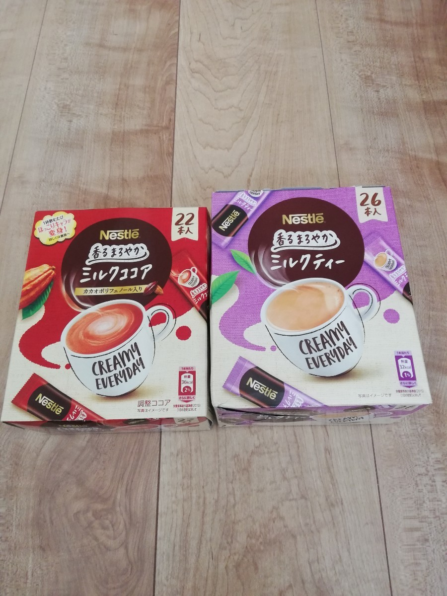 ネスレ スティック ミルクココア+ミルクティー