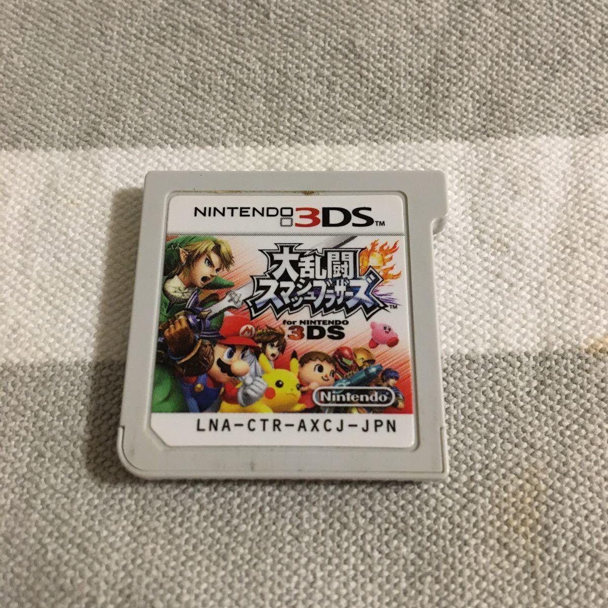 大乱闘スマッシュブラザーズ3DS ニンテンドー3DS ソフト