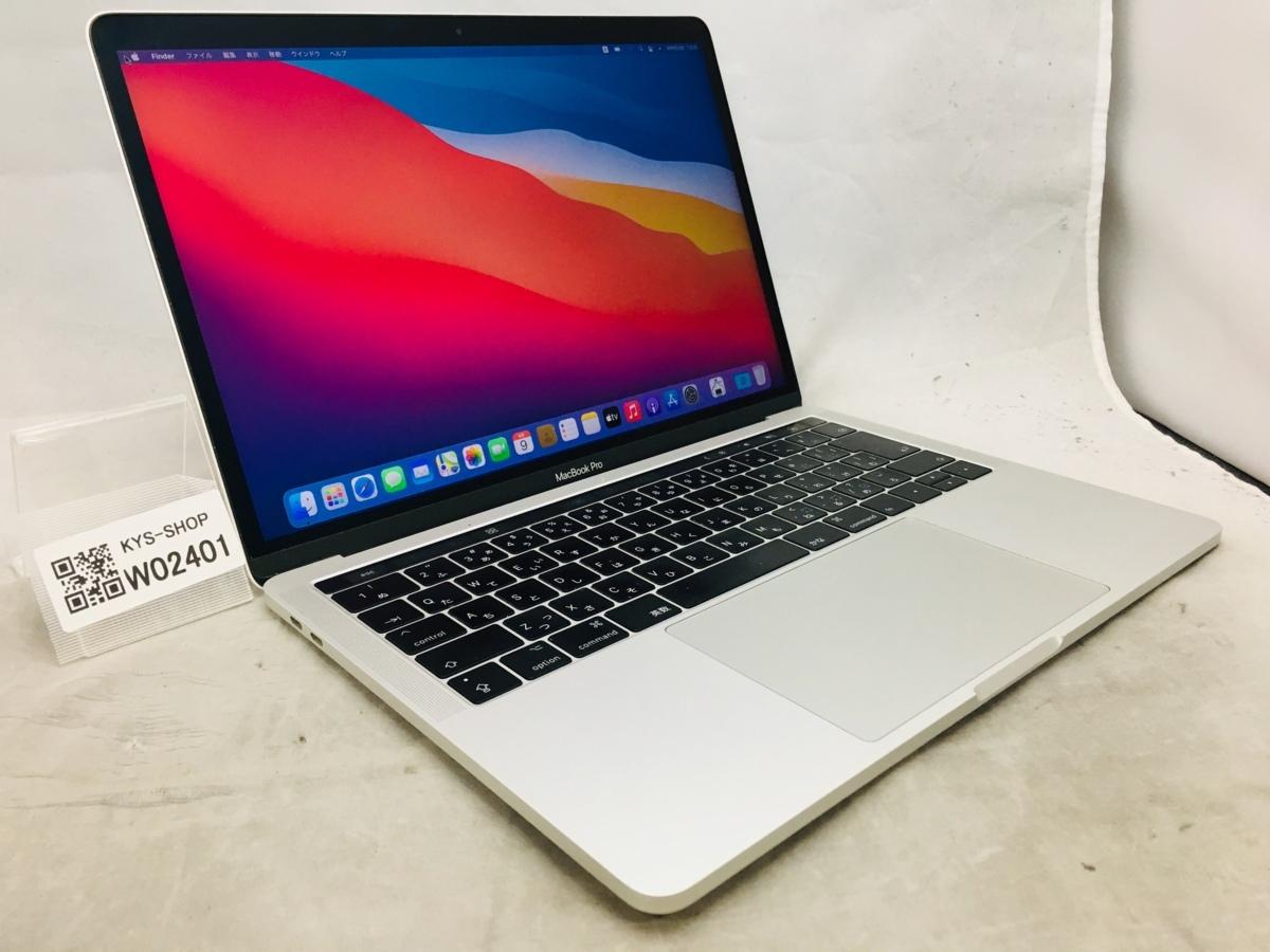 ●1円~/Apple MacBook Pro 13inch 2017 A1706 EMC3163/Core i5 3.3GHz/512GB/16GB/13.3インチ/mac OS Big Sur 11.2.3/高速SSD