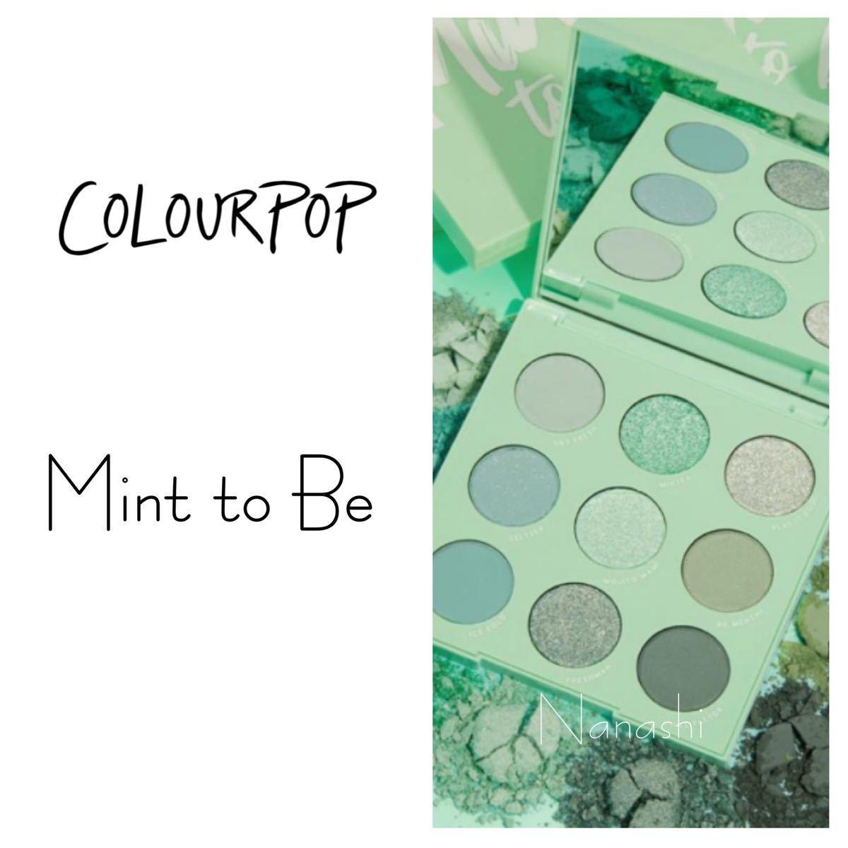カラーポップ アイシャドウパレット mint to be colourpop eyeshadow palette