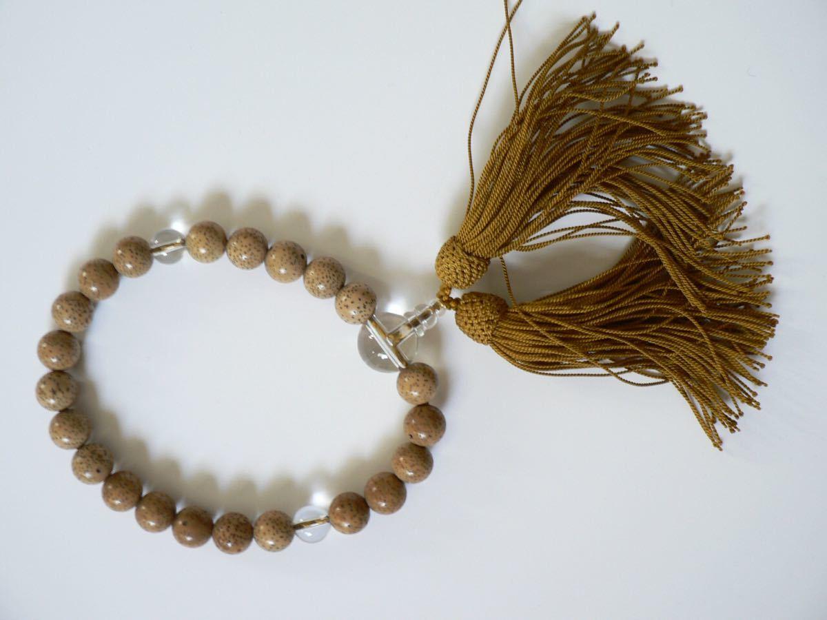 仏具 数珠
