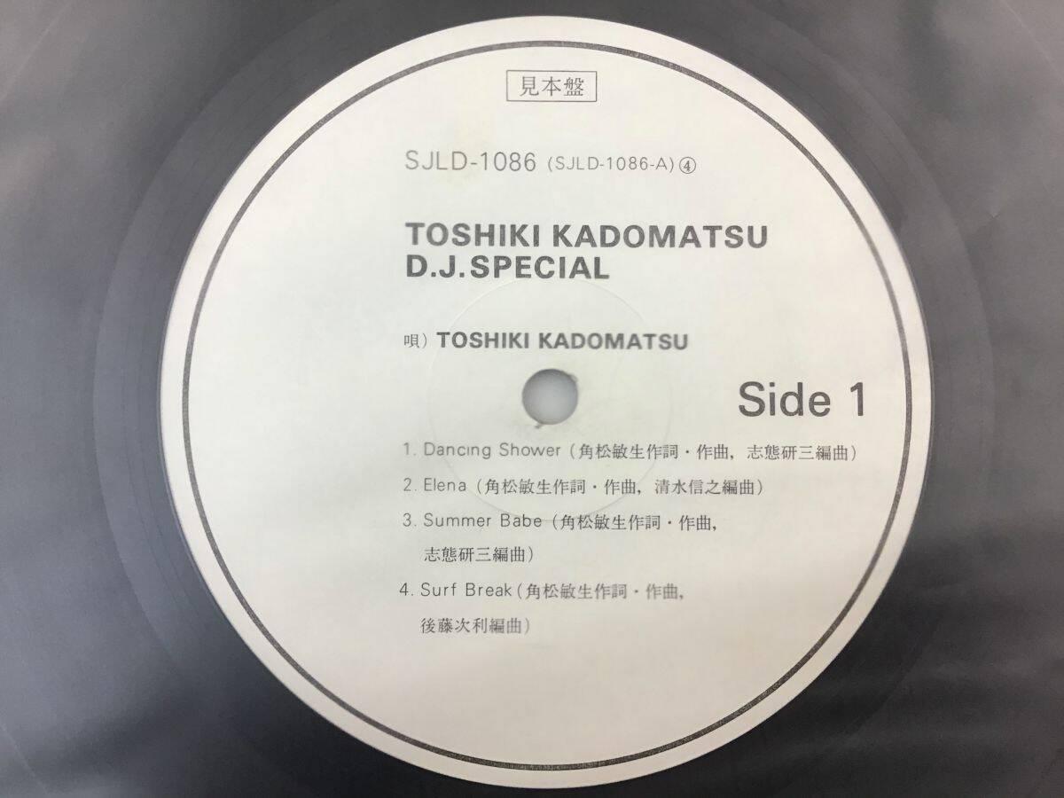 LP / プロモ / 角松敏生 / KAMASAMI KONG SHOW [5670RG]_画像3
