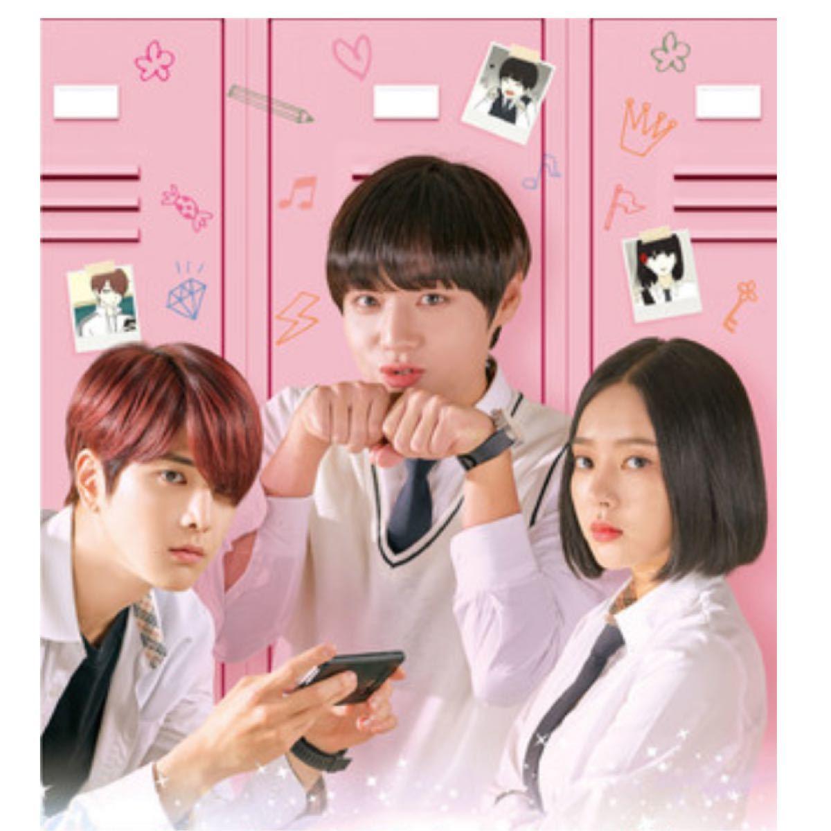 韓国ドラマ 恋愛革命