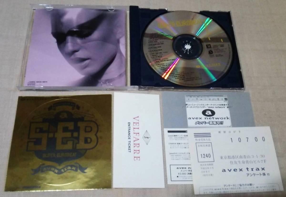 「スーパー・ユーロビート/SUPER EUROBEAT VOL.73 Non-Stop Mega Mix」