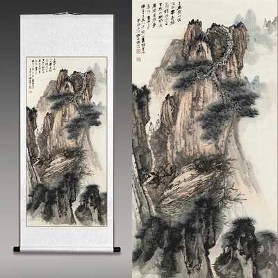 中国美術 張大千 山水画 風景画 山水図2 掛軸 美術品 書画 掛け軸 140*57cm_画像1