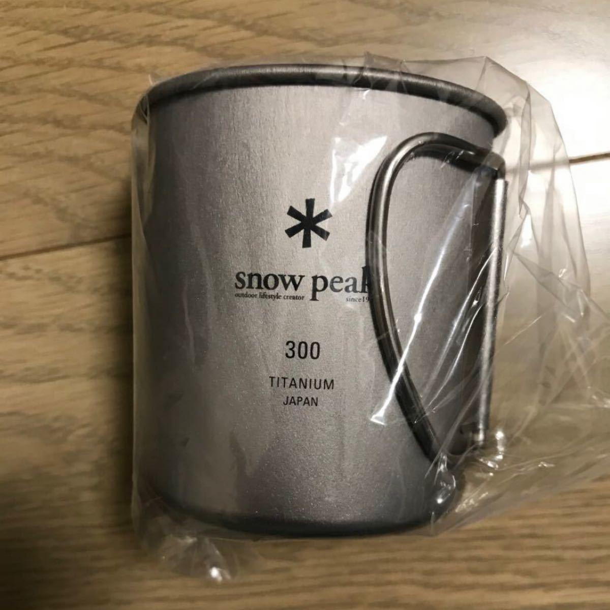 スノーピーク snow peak マグカップ チタンシングルマグ 300 新品未開封
