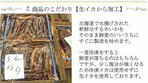 無添加 北海道産 素干しするめ足 500g チャック付き袋 純国産 お得用 業務用_画像5
