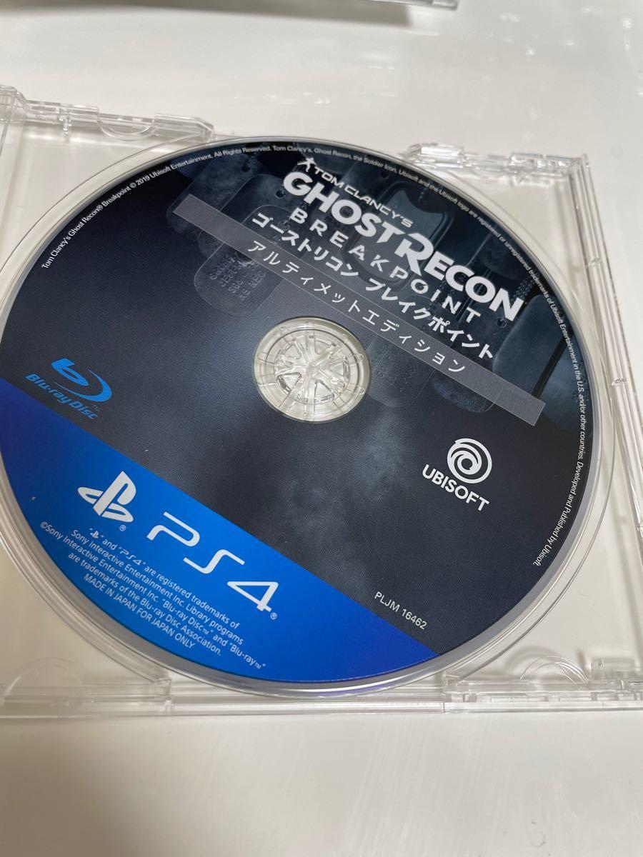 ゴーストリコンブレイクポイントアルティメットエディション PS4 PS4ソフト