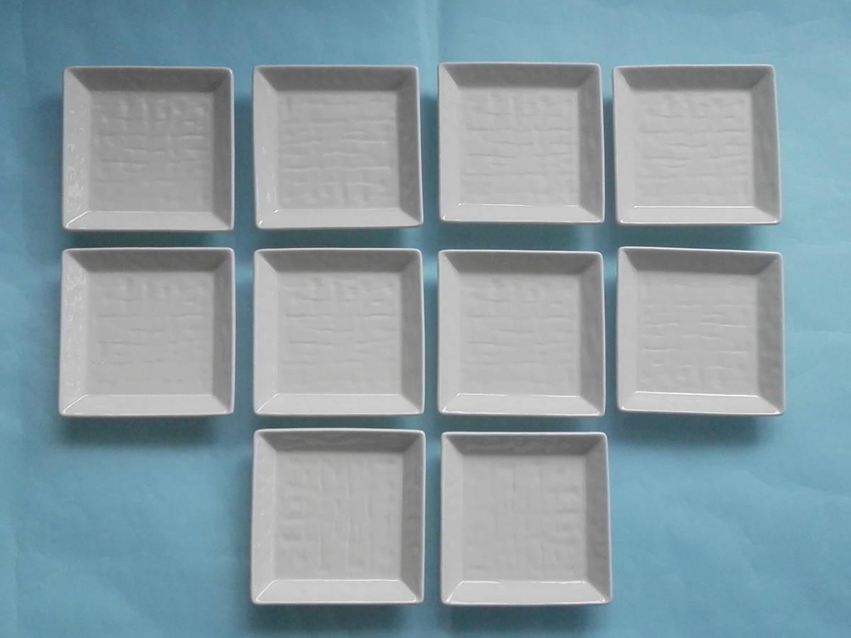 美濃焼 白釉 角銘々皿 皿 小皿 10枚 まとめ売り 未使用_画像1