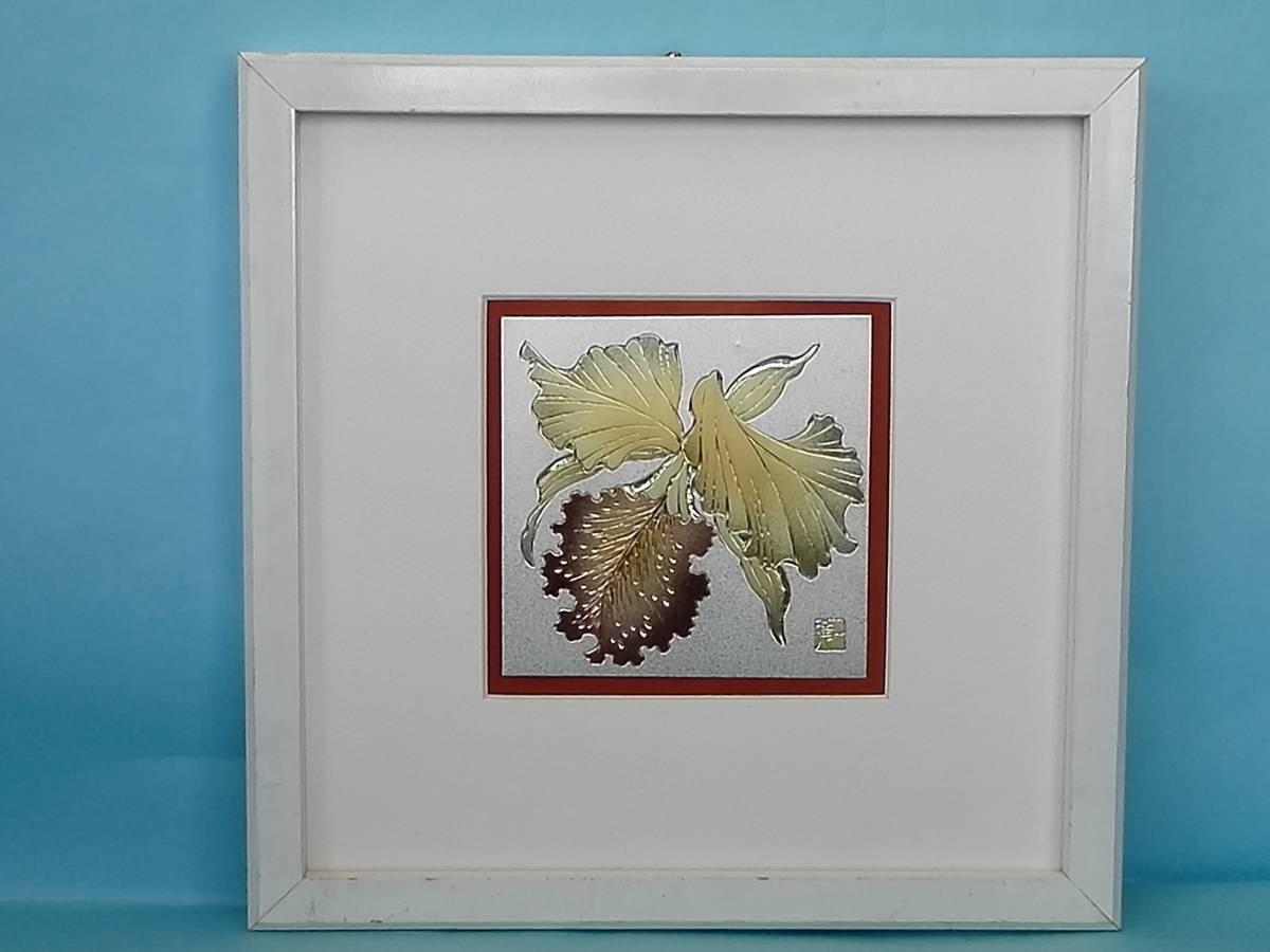 彫金 カトレア 花 ガラス額入り 21,8㎝x21,8㎝_画像1
