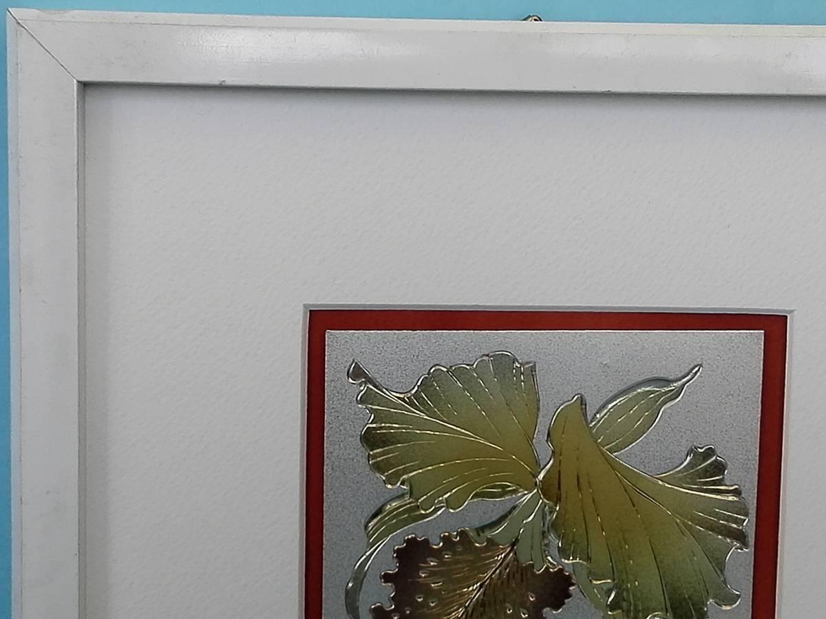 彫金 カトレア 花 ガラス額入り 21,8㎝x21,8㎝_画像4