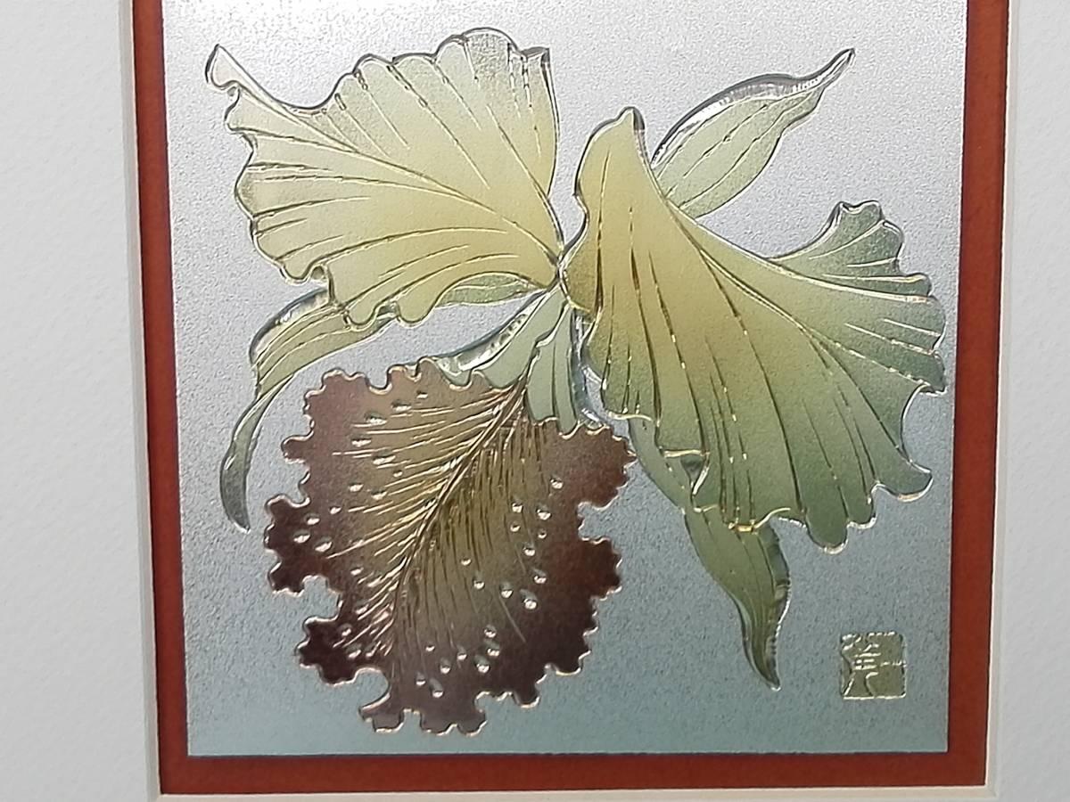 彫金 カトレア 花 ガラス額入り 21,8㎝x21,8㎝_画像2