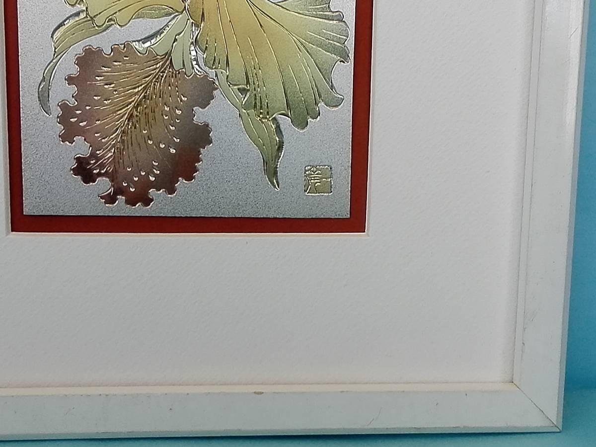 彫金 カトレア 花 ガラス額入り 21,8㎝x21,8㎝_画像7