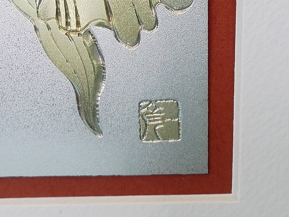彫金 カトレア 花 ガラス額入り 21,8㎝x21,8㎝_画像3