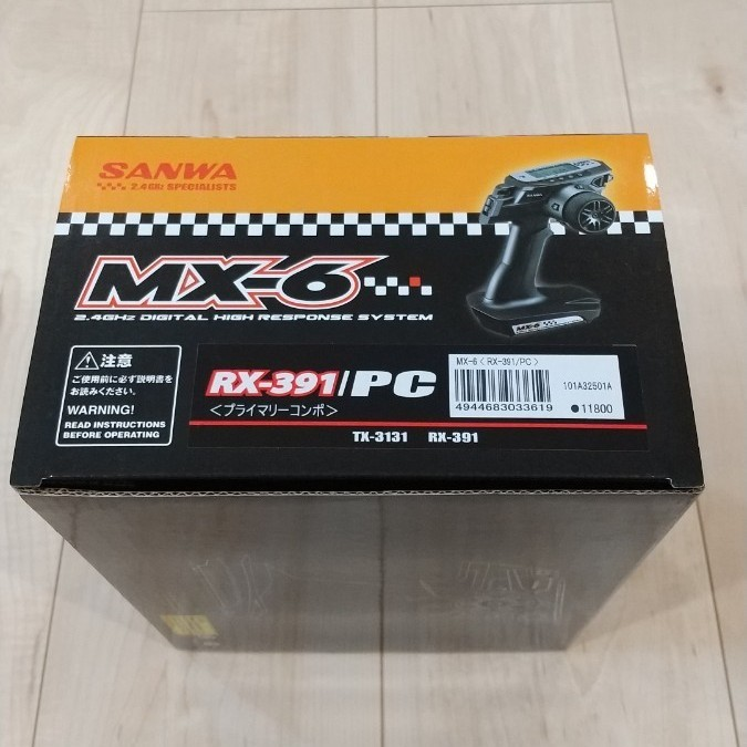 サンワ MX-6 カー用プロポ 送受信器セットRX-391