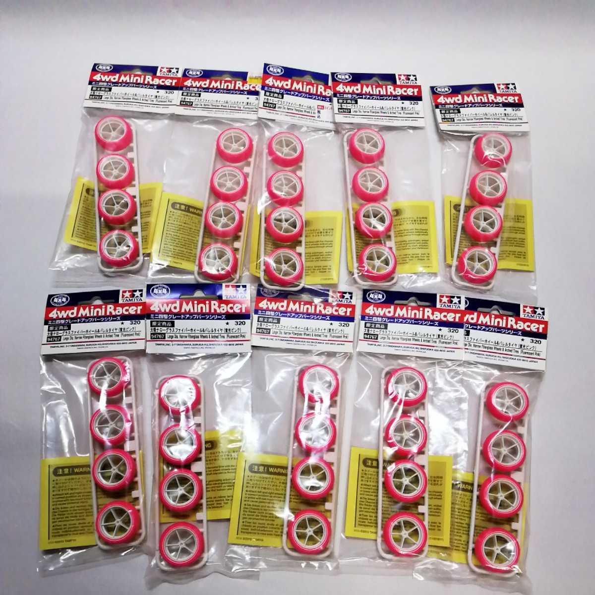 タミヤミニ四駆 グレードアップ パーツ 大径ナローグラスファイバーホイール&バレルタイヤ蛍光ピンク 10個セット_画像1