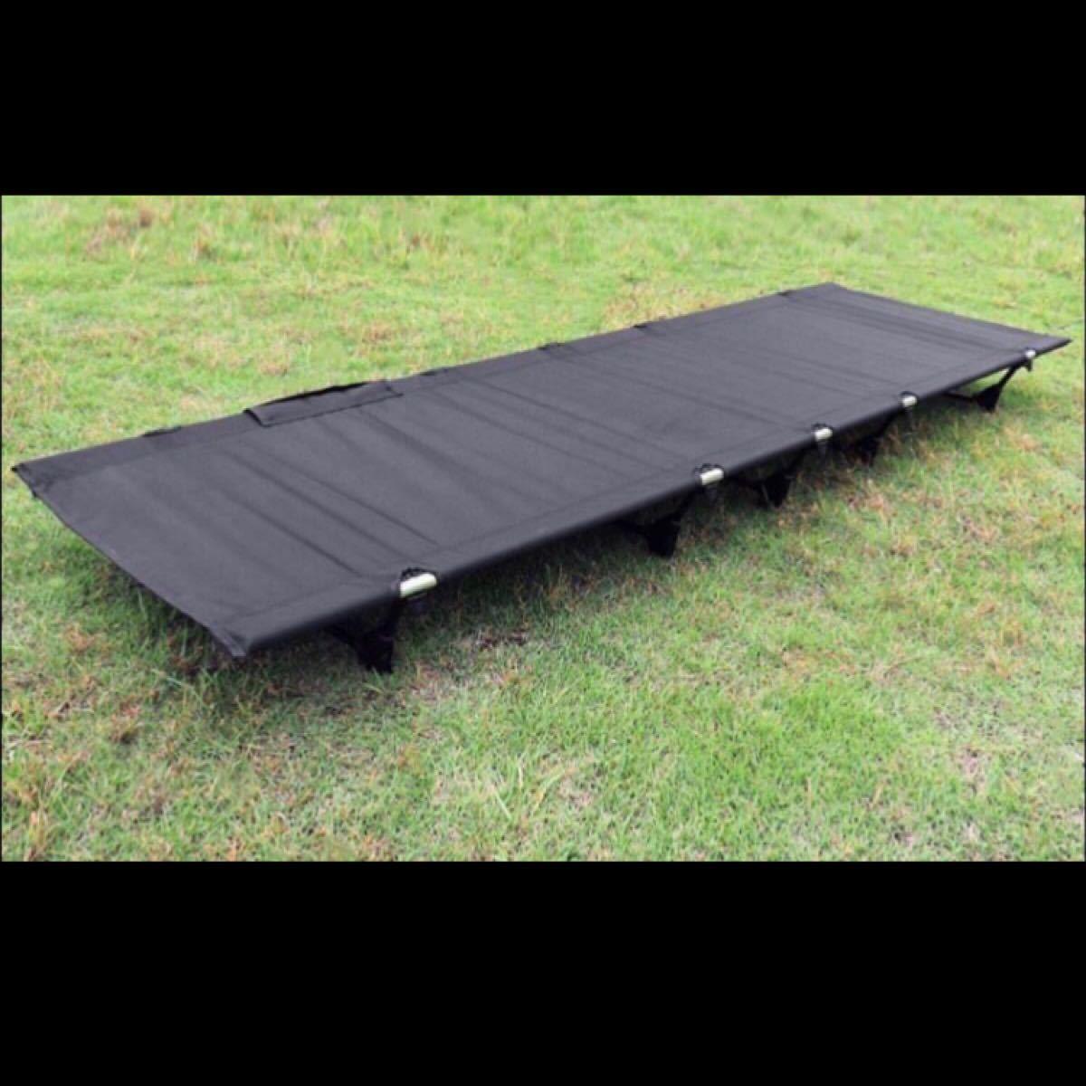 アウトドアベッド コット 折りたたみ式 ローコット ベッド キャンプベッド