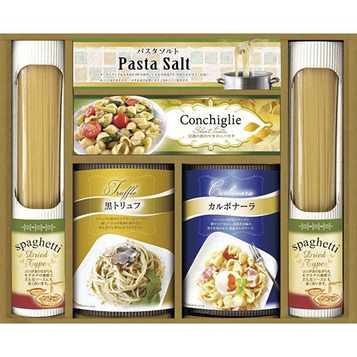 化学調味料無添加ソースで食べる スパゲティセット B6090560(l-4580386246132)_画像1