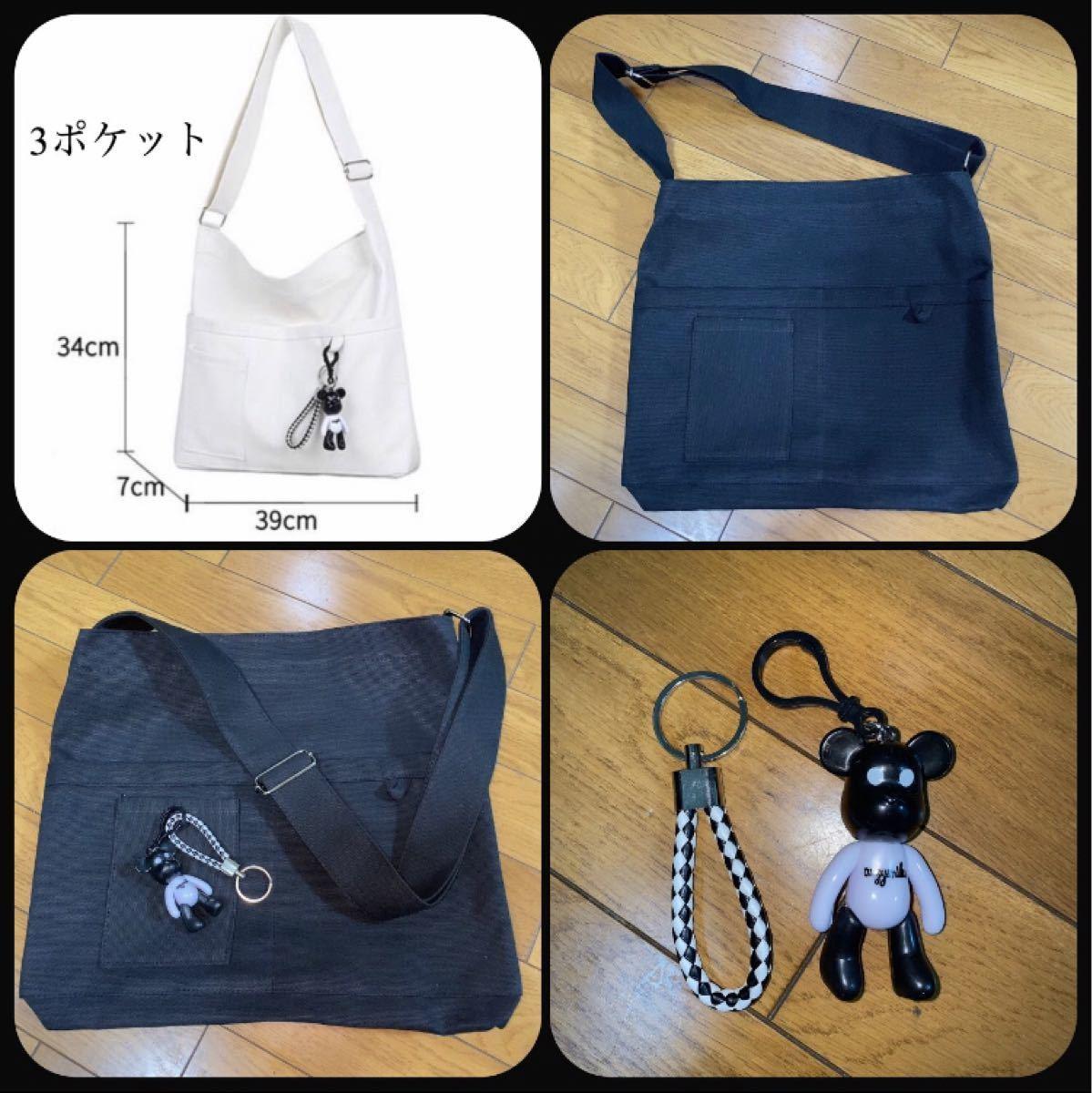 ショルダーバッグ トートバッグ レディース メンズ  2way 大容量 キャンバスバッグ ブラック 韓国ファッション 新品未使用