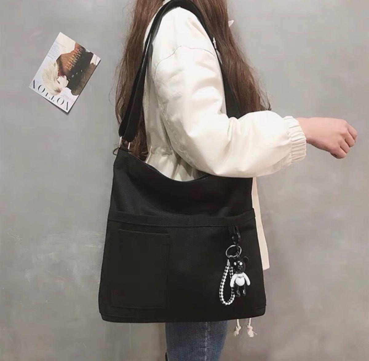 ショルダーバッグ キャンパスバッグ トートバッグ 4ポケット キーホルダー ブラック 男女兼用 新品未使用