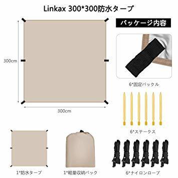 カーキ 防水タープ Linkax タープ テント 遮熱 UVカット 耐水加工 サンシェード キャンプ アウトドア ポータブル 収_画像7