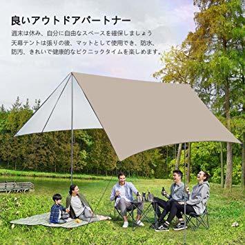 カーキ 防水タープ Linkax タープ テント 遮熱 UVカット 耐水加工 サンシェード キャンプ アウトドア ポータブル 収_画像4