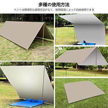 カーキ 防水タープ Linkax タープ テント 遮熱 UVカット 耐水加工 サンシェード キャンプ アウトドア ポータブル 収_画像3