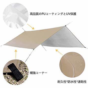 カーキ 防水タープ Linkax タープ テント 遮熱 UVカット 耐水加工 サンシェード キャンプ アウトドア ポータブル 収_画像5