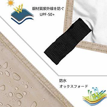 カーキ 防水タープ Linkax タープ テント 遮熱 UVカット 耐水加工 サンシェード キャンプ アウトドア ポータブル 収_画像6