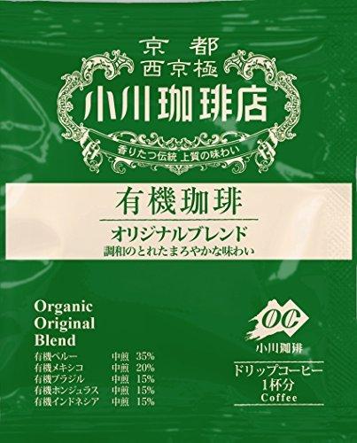 小川珈琲店 有機珈琲アソートセット ドリップコーヒー 30杯分_画像3
