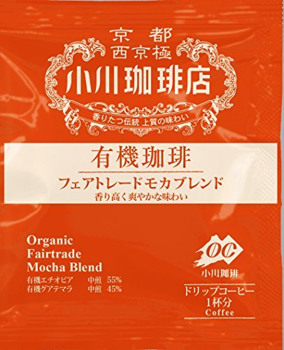 小川珈琲店 有機珈琲アソートセット ドリップコーヒー 30杯分_画像4