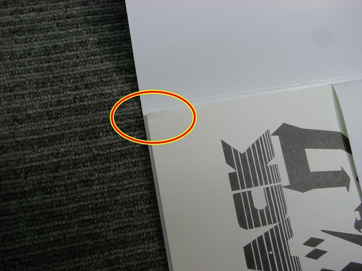★あ4-513 手塚治虫 ブラックジャック30周年 BLACK JACK BOXII キズ有り_画像5