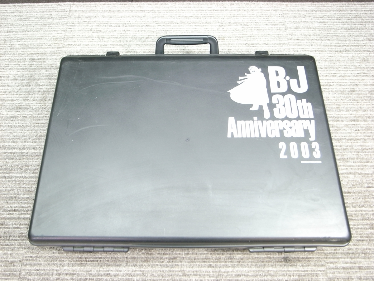 ★あ4-513 手塚治虫 ブラックジャック30周年 BLACK JACK BOXII キズ有り_画像7