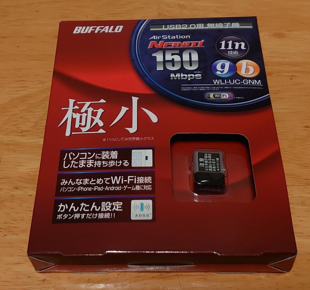 Wi-Fi 無線LAN子機 BUFFALO WLI-UC-GNM